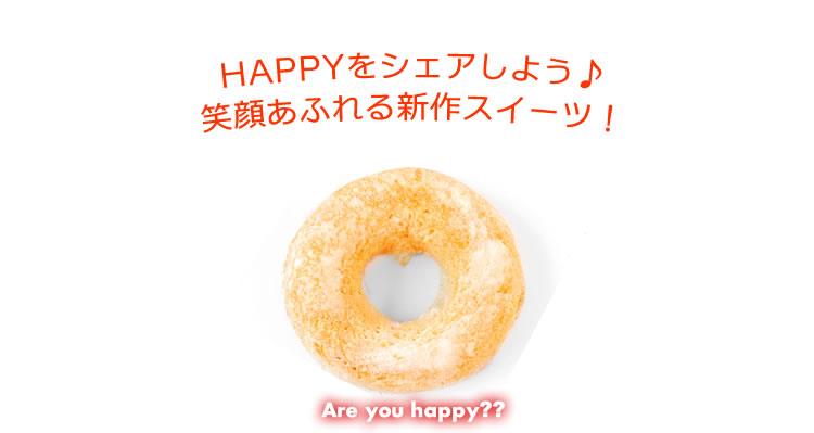 Oimoya's Happy Donut
