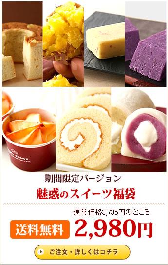 お中元ギフト 人気ロールケーキ