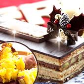 クリスマスケーキ2013ギフト