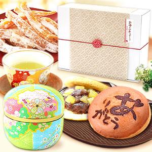母の日のプレゼント おいもやの干し芋と静岡茶セット