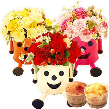 母の日のプレゼント ブリキマンポットと生花アレンジ&カップケーキセット