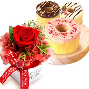 母の日のプレゼント 薔薇エッフェルプリザーブドフラワー&デコバウムクーヘン